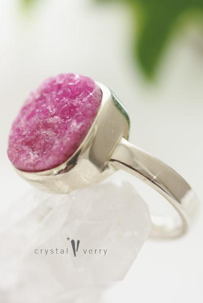 ピンクコバルトカルサイト パワーストーン 18金 リング 指輪